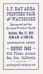 wayzgoose2014