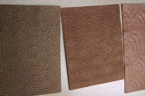embossed-covers