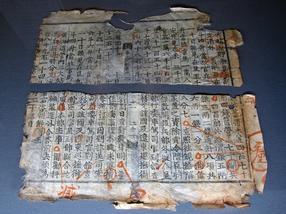 Proof sheets on display at the Cheongju Early Printing Museum